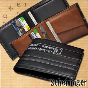 STEF FAUSER DESIGN シェイニンガー 財布 SFD-012BK|sun-wa