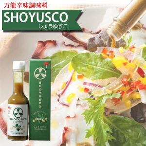 岡直三郎商店 日本一 SHOYUSCO(しょうゆすこ)(商標登録済)