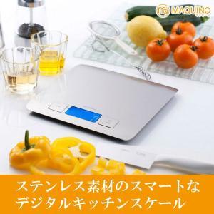 マッキーノ デジタルキッチンスケール SKS-1139|sun-wa