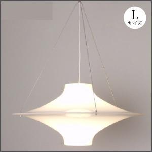 ペンダントランプ ライト 照明 イノルクス スカイフライヤー Skyflyer-L sun-wa