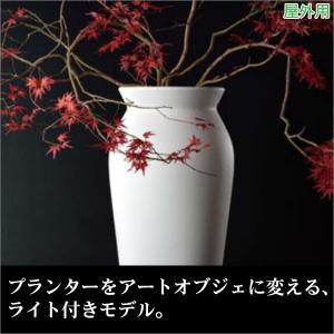 Plust Collection プラスト・コレクション ジューン 屋外用 SL-913HL-B