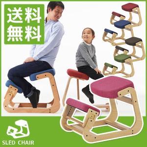 【完成品】学習 チェア 木製 勉強 椅子 子供 大人 PC 机 おしゃれ デスク 補正 猫背 矯正 スレッドチェア SLED-1|sun-wa
