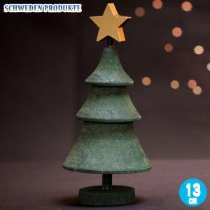クリスマスツリー 木製 SPスターツリー SP44849 クリスマス雑貨 オーナメント オブジェ 置物 インテリア雑貨 北欧 かわいい おしゃれ|sun-wa