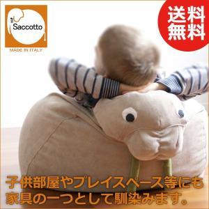 サッコト サッコアニマル・セイウチ SQWBE 知育玩具|sun-wa