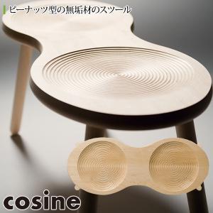 コサイン ピーナッツスツール ST-06NM|sun-wa