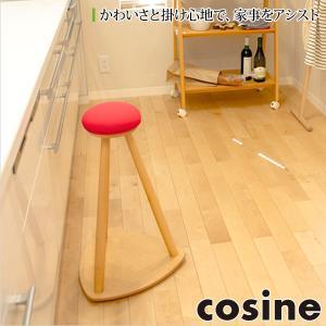 コサイン 赤い帽子のキッチンスツール ハイタイプ ST-10CM|sun-wa