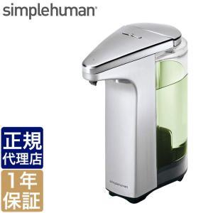 シンプルヒューマン センサーポンプ シルバー simplehuman ST1023 00147 ハン...