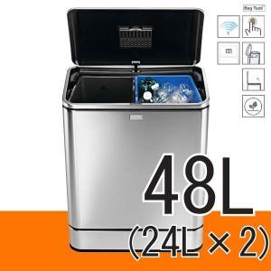 旧商品 simplehuman レクタンギュラーセンサーカン リサイクラー 48L(24L+24L) ST2002|sun-wa
