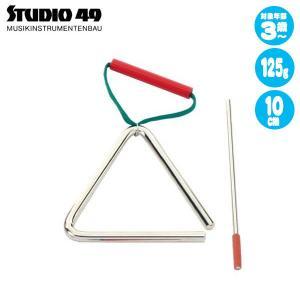 【9/16-21はポイント最大17倍!】スタジオ49 トライアングル 10cm STT10 知育玩具|sun-wa