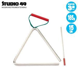スタジオ49 トライアングル 15cm STT15 知育玩具 sun-wa