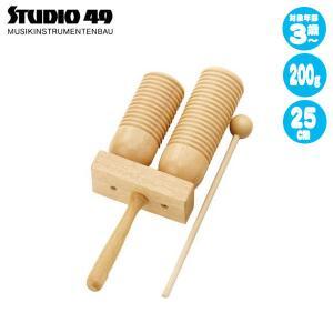 スタジオ49 ウッドアゴーゴー STWA 知育玩具 sun-wa