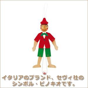 セヴィ ハンペルマン・ピノキオ SV81541 知育玩具|sun-wa
