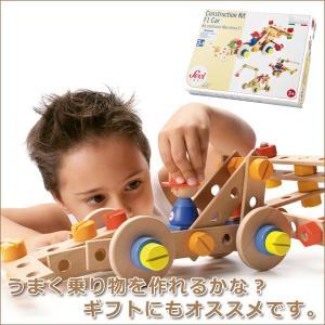 セヴィ SV組み立てキット・68pcs SV82084 知育玩具|sun-wa