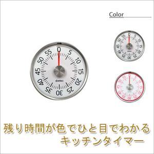 ドリテック ダイヤルタイマー T-315WT|sun-wa