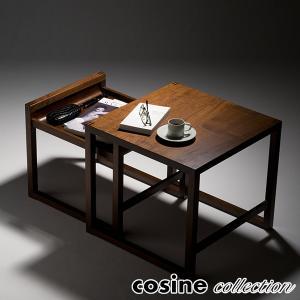 cosine collection nagahara Nest Table ウォルナット TA-08CW|sun-wa