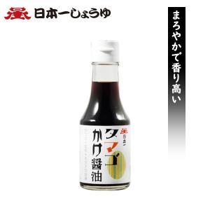 岡直三郎商店 河内屋忠兵衛 卵かけしょうゆ 150ml|sun-wa