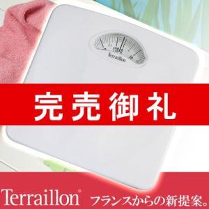 【新品在庫処分】テライヨン TW98 ホワイト TBS851WT-ol|sun-wa