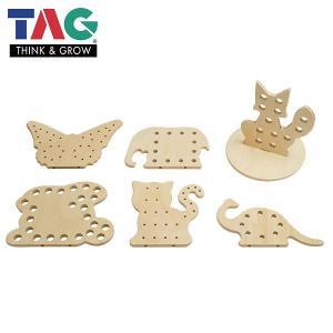 TAG 指先と目と手の協調運動学習セット TGSRI2 知育玩具 知育 おもちゃ 0歳 1歳 1歳半...