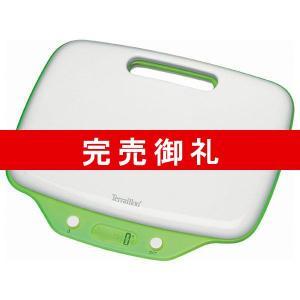 【新品在庫処分アウトレット保証なし】テライヨン サブ 2kg グリーン TKS711GN-ol|sun-wa
