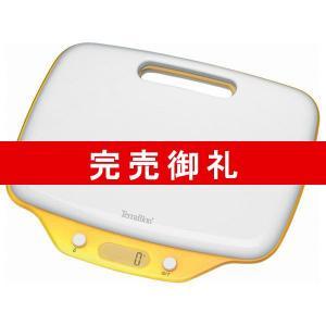 【新品在庫処分アウトレット保証なし】テライヨン サブ 2kg イエロー TKS711YE-ol|sun-wa