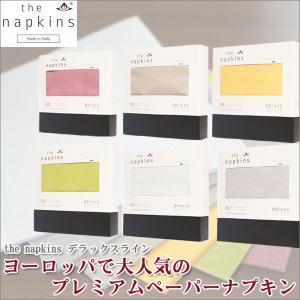 ザ ナプキンズ デラックスライン tnd4020|sun-wa