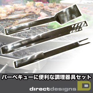 Direct Designs 3 Piece Stainless Tool Set,Slimline TOO101|sun-wa