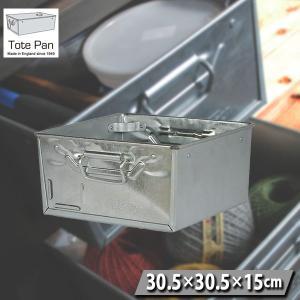 トートパン Metal Tote Pans TP1 収納箱|sun-wa