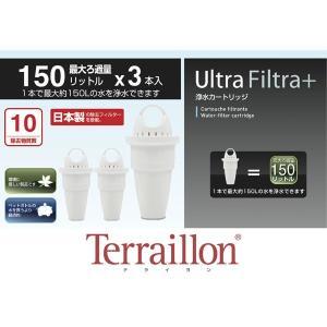 旧商品 テライヨン ウルトラフィルトラプラス 150L 3本セット 1本×3 TWK954WT|sun-wa|02