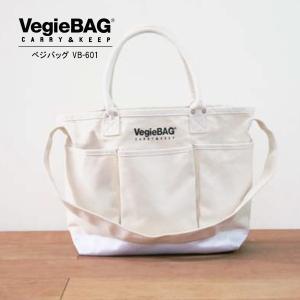 ベジバッグ ラゲッジ VB-601|sun-wa