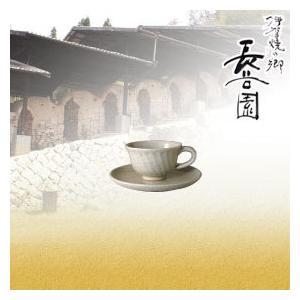 旧商品 長谷園 伊賀焼 コーヒー碗皿 よもぎ釉 WA-24|sun-wa