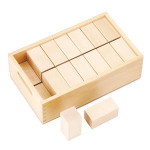 【9/16-21はポイント最大17倍!】ベルフリッツ 保育積木・Eセット WF025200 知育玩具 sun-wa