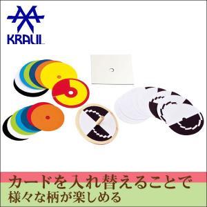 ヴァルタークラウル オプティマ WK577 知育玩具|sun-wa