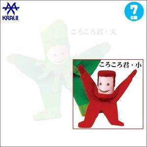 ヴァルタークラウル ころころ君・小 WK810 知育玩具|sun-wa