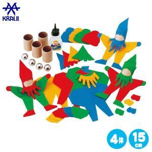 ヴァルタークラウル ころころ君キット WK835 知育玩具 おもちゃ 子供 3歳 4歳 5歳 6歳 ...