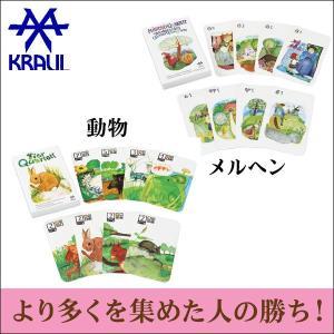 ヴァルタークラウル カルテット WK9720 知育玩具|sun-wa
