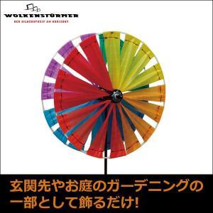 ヴォルケン ダブルスピナー・レインボー19 WN201005 知育玩具|sun-wa