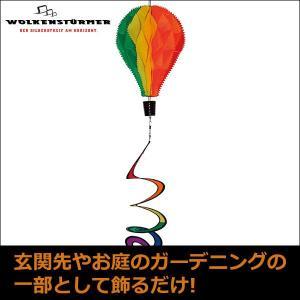 ヴォルケン バルーン・スパイラル WN205045 知育玩具|sun-wa