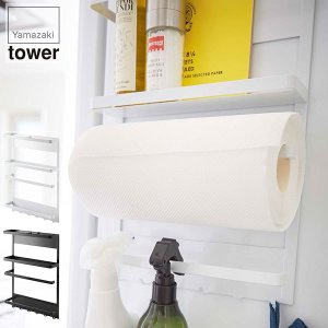 マグネット冷蔵庫サイドラック タワー ホワイト 2744 ブラック 2745 山崎実業