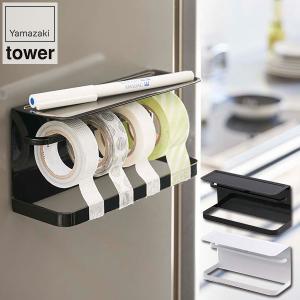 マグネットマスキングテープホルダー タワー ホワイト 3903 ブラック 3904 山崎実業|sun-wa