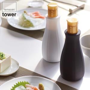キッチン 調味料入れ 山崎実業 卓上醤油ボトルカバー タワー 3936|sun-wa