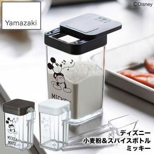 山崎実業 ディズニー 小麦粉&スパイスボトル ミッキー 90026|sun-wa