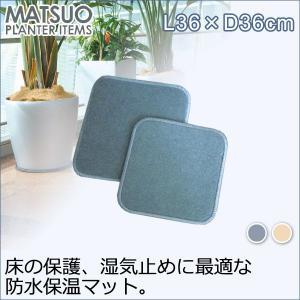 ナチュラルマット Natural Mat 角 36cm Z-350-K|sun-wa