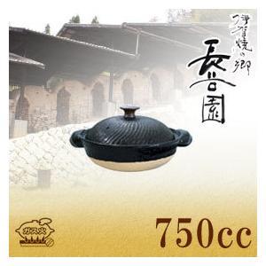 長谷園 取手もいい土鍋 黒釉 木つまみ 小 ZN-81|sun-wa