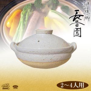 長谷園 伊賀焼 ヘルシー蒸し鍋 白 中 ZW-23 土鍋 8号 日本製 蒸し器|sun-wa