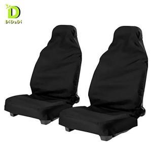 シートカバー 車用 2枚セット 防水 座席カバー カーシート 汎用 運転席 助手席 防塵 汚れ防止 ...