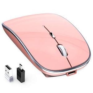 マウス BLENCK ワイヤレスマウス 充電式 2.4GHz 3DPIモード 光学式 高感度 小型 ...