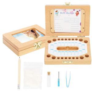 乳歯ケース 乳歯入れボックス 写真入れ可能 うぶ毛を入れるミニボトル付き 赤ちゃんの出産祝い|sunage