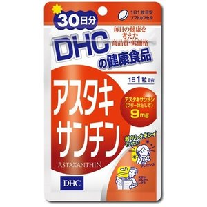 DHC アスタキサンチン 30日分 30粒 サプリメント|sunage