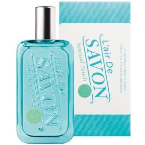 レールデュサボン オードトワレ センシュアルタッチ 50ml 香水|sunage