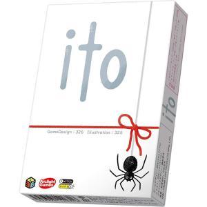 ito(イト)カードゲーム